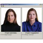 - КОДОС Комплект ПО «Проходная+»