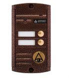 Activision AVP-452(PAL) (медь) - Видеонаблюдение оптом