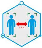TRASSIR SocialDistance Detector - Видеонаблюдение оптом